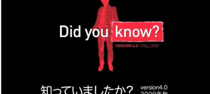 Did you know?を知ってた?